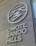 Os_hills